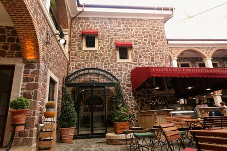 Lagora Old Town Hotel
